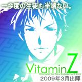 vitaminZ